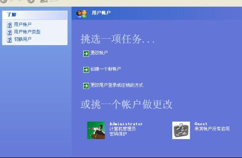如何删除Windows更新