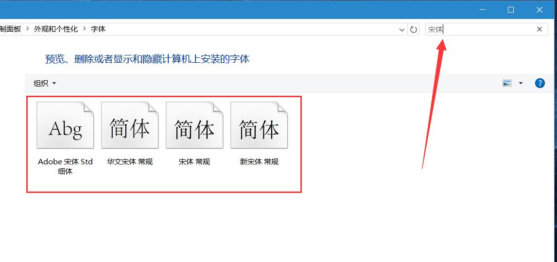 Windows 10系统中Photoshop CC选项出现乱码最简单解决办法