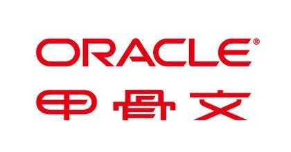 云计算,Oracle 微软