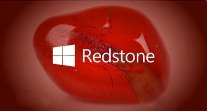 """微软 """"红石"""""""