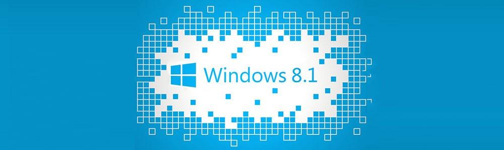 从win8安装更新到windows8.1需要有哪些准备工作