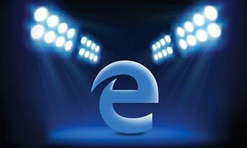 Edge浏览器更节电、更安全,微软开通提交Bug通道
