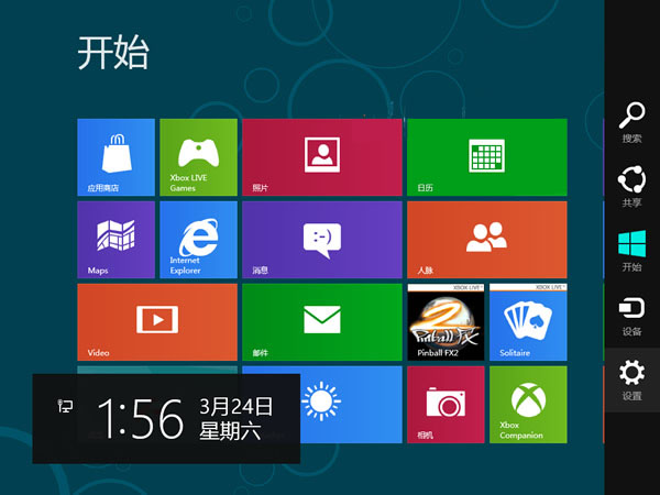 window8系统如何激活,激活步骤_正版软件商城聚元亨