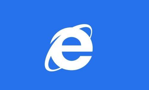 IE浏览器的20年_微软金牌代理商聚元亨