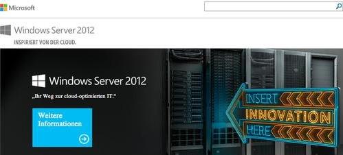 Windows server2012公开报价多少?