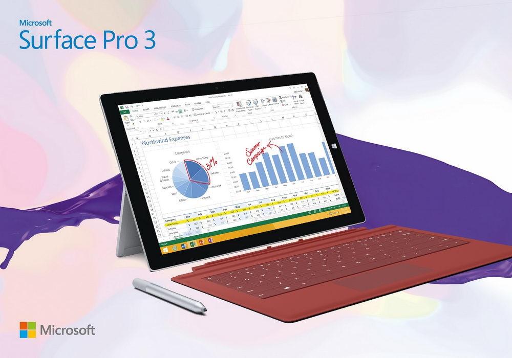Surfae Pro3耗电异常 微软确认与硬件无关_微软金牌代理商聚元亨