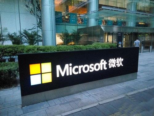 微软收购人工智能虚拟助手技术公司Genee_正版软件商城聚元亨