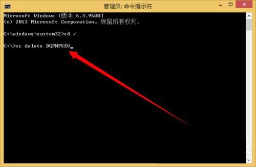 Win8卸载Windows的服务的方法-正版软件商城聚元亨