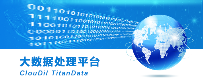 科学大数据亟待建立共享机制-正版软件商城聚元亨