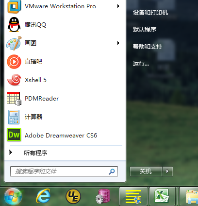 Windows 7运行命令-正版软件商城聚元亨