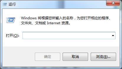 关于Windows7的一些运行命令-正版软件商城聚元亨