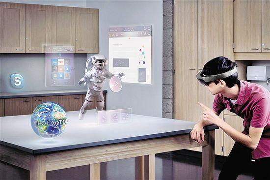 微软推出全息眼镜HoloLens-正版软件商城聚元亨