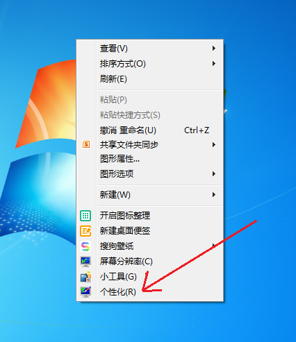 win7重装系统我的电脑、网络不显示怎么办?-正版软件商城聚元亨
