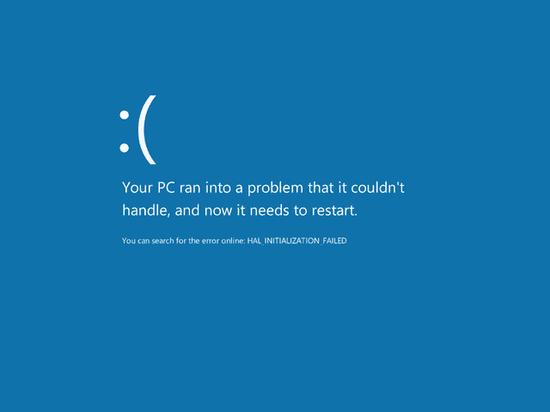 微软已着手解决蓝屏bug问题-正版软件商城聚元亨