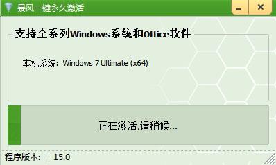 win10激活工具有哪些?-正版软件商城聚元亨