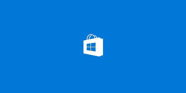 Win10商店新规定:长期不更新应用将下架-正版软件商城聚元亨