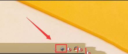 苹果笔记本安装Win10后触摸板没有右键怎么解决?-正版软件商城聚元亨