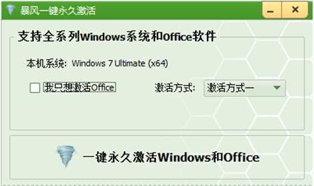 win7如何升级64位旗舰版-正版软件商城聚元亨