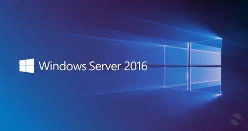 Windows server 2016多少钱?win server 2016售价-正版软件商城聚元亨
