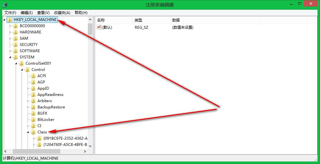 Win8.1屏幕亮度无法调节怎么办? win8.1无法调节屏幕亮度的解决方法-正版软件商城聚元亨