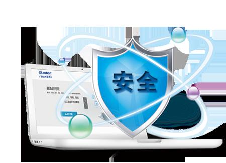 win 10企业版安全吗,如何购买win10企业版?-正版软件商城聚元亨