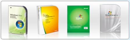 微软正版软件如何识别?怎么查看标签-正版软件商城聚元亨