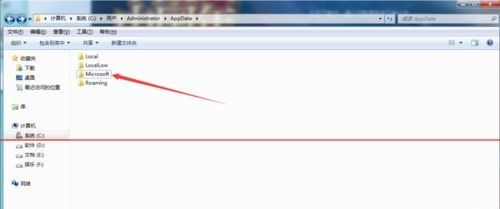Word文档未保存,如何恢复?