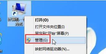 Win10加快搜索文档速度的操作方法步骤一