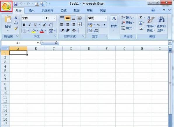 关于Excel表格未保存的文件存储位置步骤一
