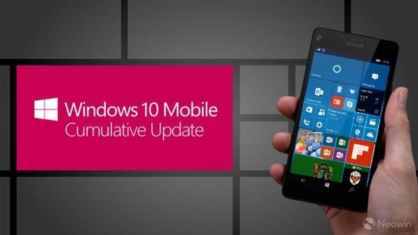 win10和Win10 Mobile(14393.189)或将同时更新-正版软件商城聚元亨