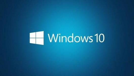 Windows10再发力:企业版win10用户持续上升-正版软件商城聚元亨