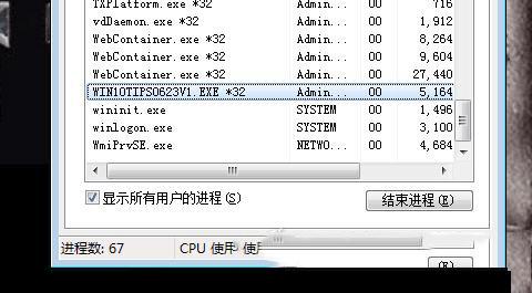 如何关闭登入qq后弹出的win10升级提示?-正版软件商城聚元亨