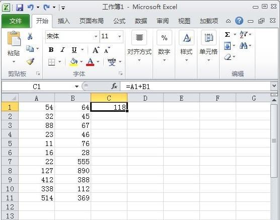 Excel2010表格中单个求和,批量求和的方法