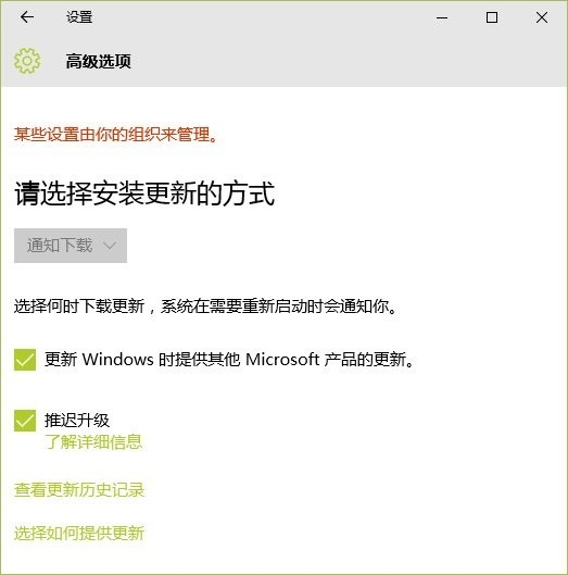 要不要升级Win10 ?先看看这四条-正版软件商城聚元亨