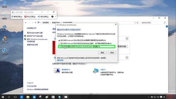 Win10如何关闭SmartScreen 筛选器?-正版软件商城聚元亨