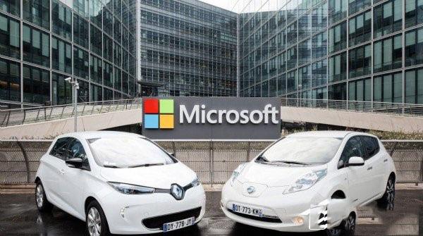 微软和雷诺日产合作研发新一代智能联网汽车