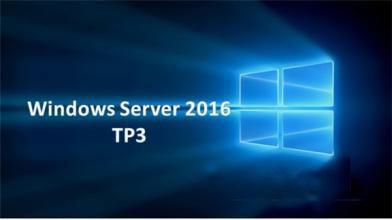 win server 2016正式版即将发布-正版软件商城聚元亨