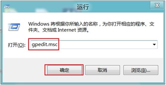 在Windows8中如何限制磁盘访问?-正版软件商城聚元亨