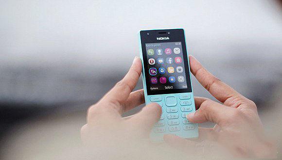 微软发布最后一款Nokia手机:十月登陆印度市场