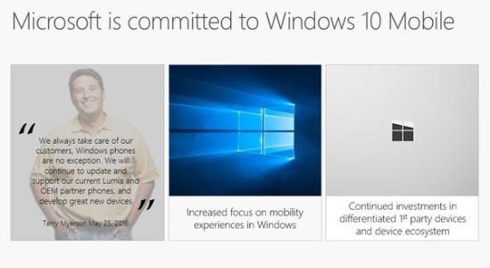 微软尚未抛弃Win10Mobile-正版软件商城聚元亨
