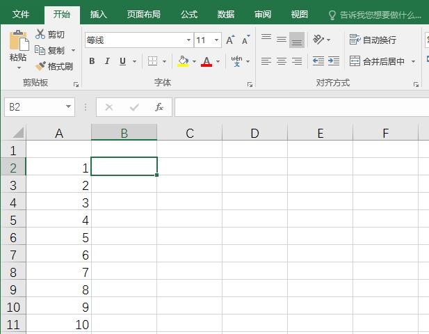 excel下拉列表怎么做,怎样设置Excel下拉列表?-正版软件商城聚元亨