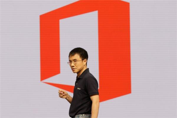 微软全球执行副总裁陆奇离职-正版软件商城聚元亨