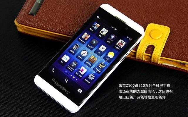 黑莓 微软陆续放弃手机业务-正版软件商城聚元亨