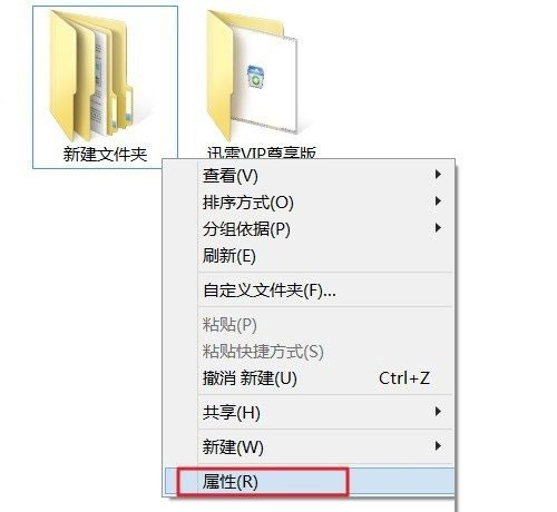如何获取Win8.1最高权限-正版软件商城聚元亨