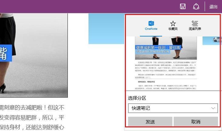 Win 10实用小技巧-正版软件商城聚元亨