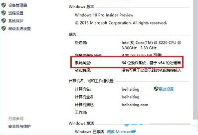 Windows10 64位操作系统多少钱?正版win10 64位价格