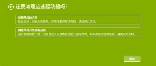 Windows10如何重置 win10如何恢复出厂设置-正版软件商城聚元亨