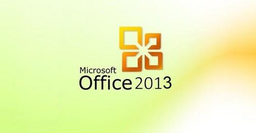 最新office 2013激活秘钥,office2013激活