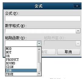 在word表格中如何求和-正版软件商城聚元亨