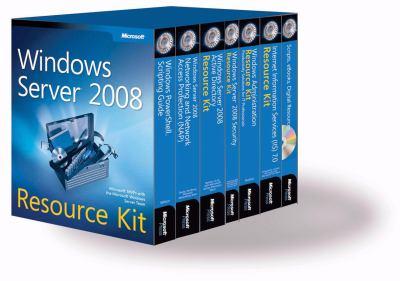 winserver2008价格 win server2008多少钱?-正版软件商城聚元亨